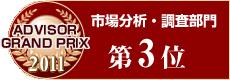 banner_image_3